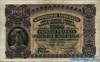 1000 Франков выпуска 1931 года, Швейцария. Подробнее...