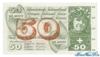 50 Франков выпуска 1970 года, Швейцария. Подробнее...