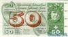50 Франков выпуска 1972 года, Швейцария. Подробнее...