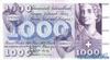 1000 Франков выпуска 1970 года, Швейцария. Подробнее...