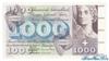 1000 Франков выпуска 1974 года, Швейцария. Подробнее...