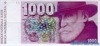 1000 Франков выпуска 1992 года, Швейцария. Подробнее...