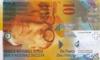 10 Франков выпуска 1996 года, Швейцария. Подробнее...