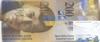 200 Франков выпуска 1996 года, Швейцария. Подробнее...