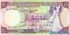 10 Фунтов выпуска 1988 года, Сирия. Подробнее...