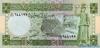 5 Фунтов выпуска 1991 года, Сирия. Подробнее...
