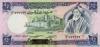 25 Фунтов выпуска 1982 года, Сирия. Подробнее...