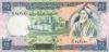 25 Фунтов выпуска 1988 года, Сирия. Подробнее...