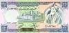 25 Фунтов выпуска 1991 года, Сирия. Подробнее...