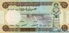 50 Фунтов выпуска 1978 года, Сирия. Подробнее...