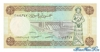 50 Фунтов выпуска 1982 года, Сирия. Подробнее...