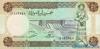 50 Фунтов выпуска 1988 года, Сирия. Подробнее...