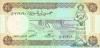 50 Фунтов выпуска 1991 года, Сирия. Подробнее...