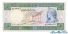 100 Фунтов выпуска 1978 года, Сирия. Подробнее...