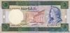 100 Фунтов выпуска 1982 года, Сирия. Подробнее...