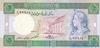 100 Фунтов выпуска 1990 года, Сирия. Подробнее...