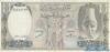 500 Фунтов выпуска 1990 года, Сирия. Подробнее...