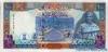 100 Фунтов выпуска 1997 года, Сирия. Подробнее...