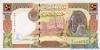 50 Фунтов выпуска 1998 года, Сирия. Подробнее...