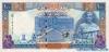 100 Фунтов выпуска 1998 года, Сирия. Подробнее...