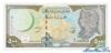 500 Фунтов выпуска 1998 года, Сирия. Подробнее...