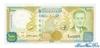 1000 Фунтов выпуска 1998 года, Сирия. Подробнее...