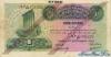 1 Ливр выпуска 1939 года, Сирия. Подробнее...