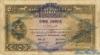 5 Ливров выпуска 1939 года, Сирия. Подробнее...