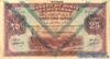 25 Ливров выпуска 1939 года, Сирия. Подробнее...