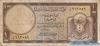 1 Ливр выпуска 1950 года, Сирия. Подробнее...