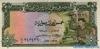 5 Фунтов выпуска 1958 года, Сирия. Подробнее...
