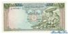 100 Фунтов выпуска 1958 года, Сирия. Подробнее...