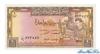 1 Фунт выпуска 1973 года, Сирия. Подробнее...