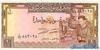 1 Фунт выпуска 1978 года, Сирия. Подробнее...