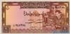 1 Фунт выпуска 1982 года, Сирия. Подробнее...