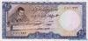 25 Фунтов выпуска 1973 года, Сирия. Подробнее...