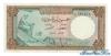 50 Фунтов выпуска 1973 года, Сирия. Подробнее...