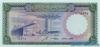 100 Фунтов выпуска 1966 года, Сирия. Подробнее...