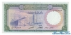 100 Фунтов выпуска 1974 года, Сирия. Подробнее...