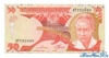 50 Шиллингов выпуска 1985 года, Танзания. Подробнее...