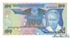 100 Шиллингов выпуска 1985 года, Танзания. Подробнее...