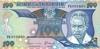 100 Шиллингов выпуска 1986 года, Танзания. Подробнее...