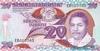 20 Шиллингов выпуска 1987 года, Танзания. Подробнее...