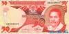 50 Шиллингов выпуска 1986 года, Танзания. Подробнее...