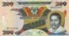 200 Шиллингов выпуска 1986 года, Танзания. Подробнее...