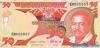 50 Шиллингов выпуска 1992 года, Танзания. Подробнее...