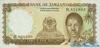 5 Шиллингов выпуска 1966 года, Танзания. Подробнее...