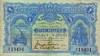 1 Рупия выпуска 1920 года, Танзания (Занзибар). Подробнее...