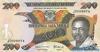 200 Шиллингов выпуска 1992 года, Танзания. Подробнее...