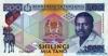 500 Шиллингов выпуска 1989 года, Танзания. Подробнее...